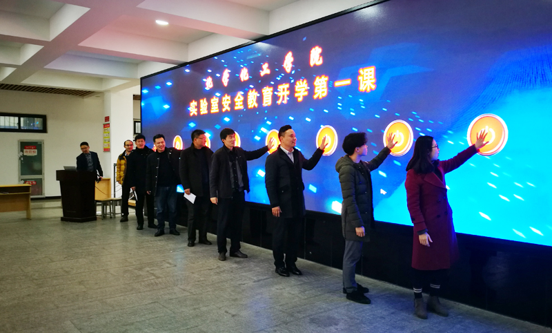 杏鑫登录杏鑫和昌血本2014年3月于北京创造